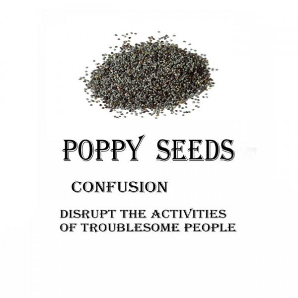 Poppy Seeds (Αφιόνι)