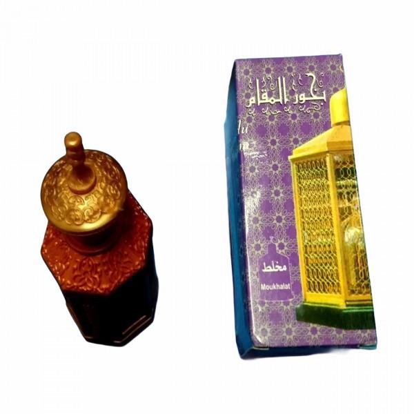 Αιγυπτιακό Μπουχούρι Υποταγής