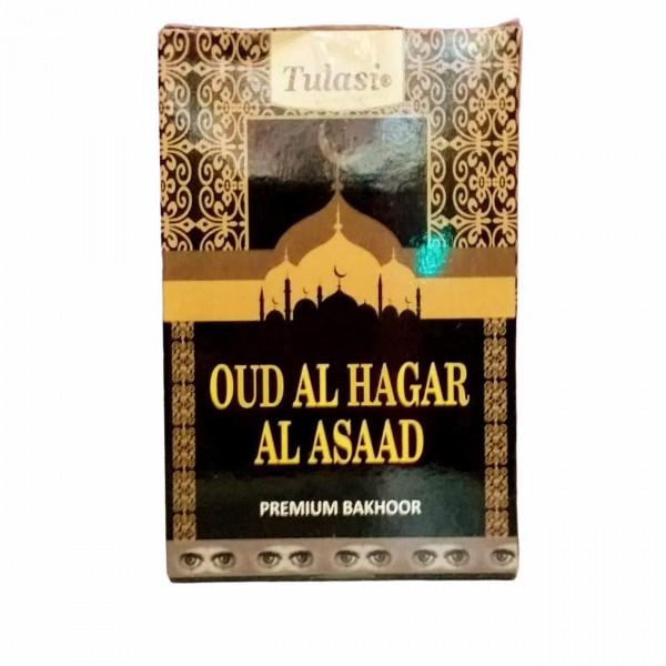 Oud Al Hagar Al Asaad