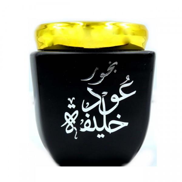 Oudh Halifa